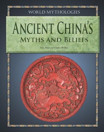 myths and beliefs of chinese culture